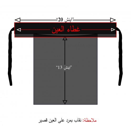 Naqab 7M1L99BELNR