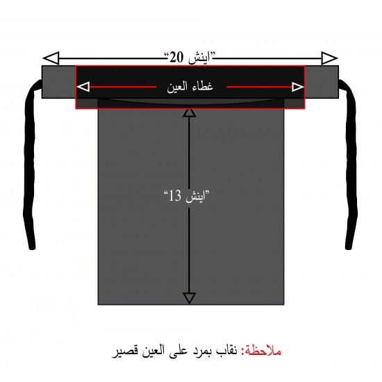 Naqab 7SILBELNR
